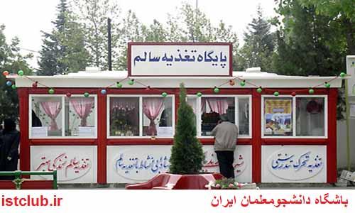 بازرسان ویژه وزارت بهداشت در مدارس+ جزییات ماموریت