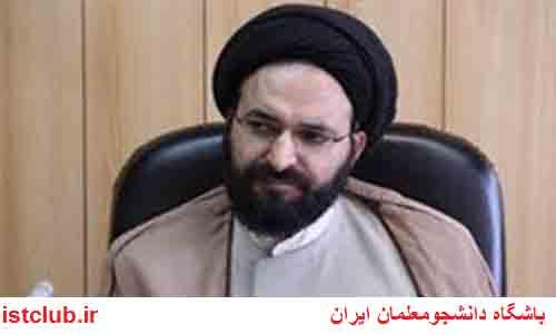 دادگر؛ مدیران از انتقاد نترسند/برگزاری کرسی های آزاداندیشی دانشگاه فرهنگیان