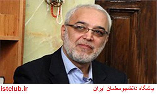 انصراف دوپنجم از معلمان انتقالی به تهران