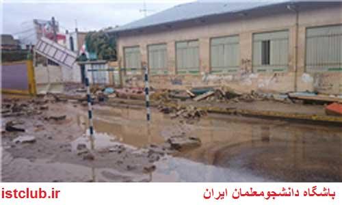 آسیبدیدگی ۲۱۰ مدرسه ایلام بر اثر سیلاب اخیر/ ۷ میلیارد تومان خسارت به مدارس وارد شد+تصاویر