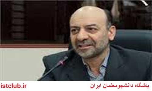 پایگاه اطلاع رسانی مدارس ایران ایجاد می شود