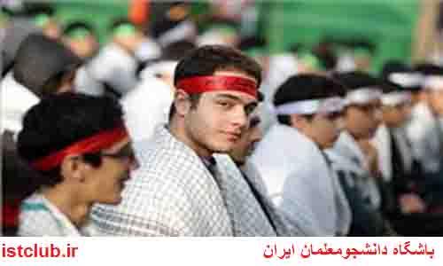بیانیه دانشجویان و دانشآموزان حاضر در راهپیمایی 13 آبان