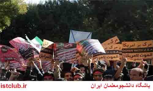 آمریکا همچنان دشمن ایران است چون...