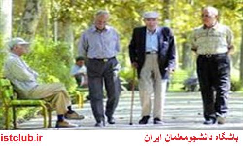 تورهای نیمروزی تهرانگردی ویژه بازنشستگان
