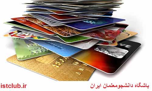 صدور کارت 10 میلیونی خرید کالا از هفته آینده برای معلمان و بازنشستهها
