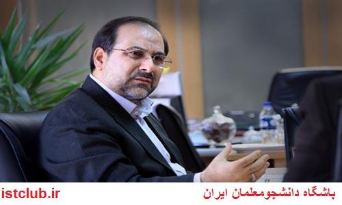 تعیین تکلیف انتخاب رئیس دانشگاه فرهنگیان تا 2 هفته آینده