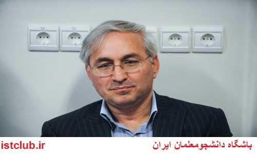 شیوهنامه جدید انضباطی دانشجویان با امضای دو وزیر ابلاغ میشود