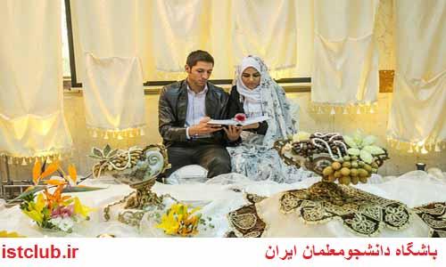 مهلت ثبت نام نوزدهمین دوره ازدواج دانشجویی تا 15 آذر تمدید شد